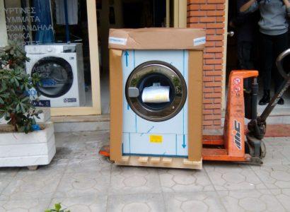 Εγκατάσταση Μηχανημάτων 5